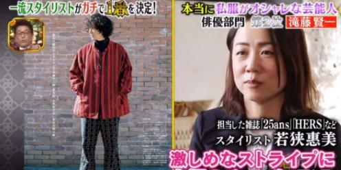 对时尚的追求无关年龄,泷藤贤一,中年男人穿出新境界